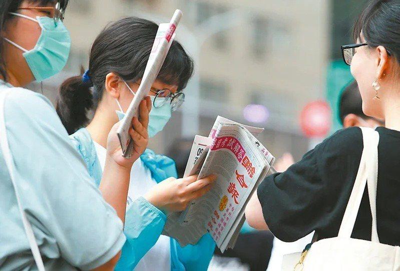 今年大學指考將於7月20至22日舉辦補考,只限第一次考試期間正在居家檢疫等受影響考生報名,共六人參加。示意圖,非新聞當事人。本報資料照片