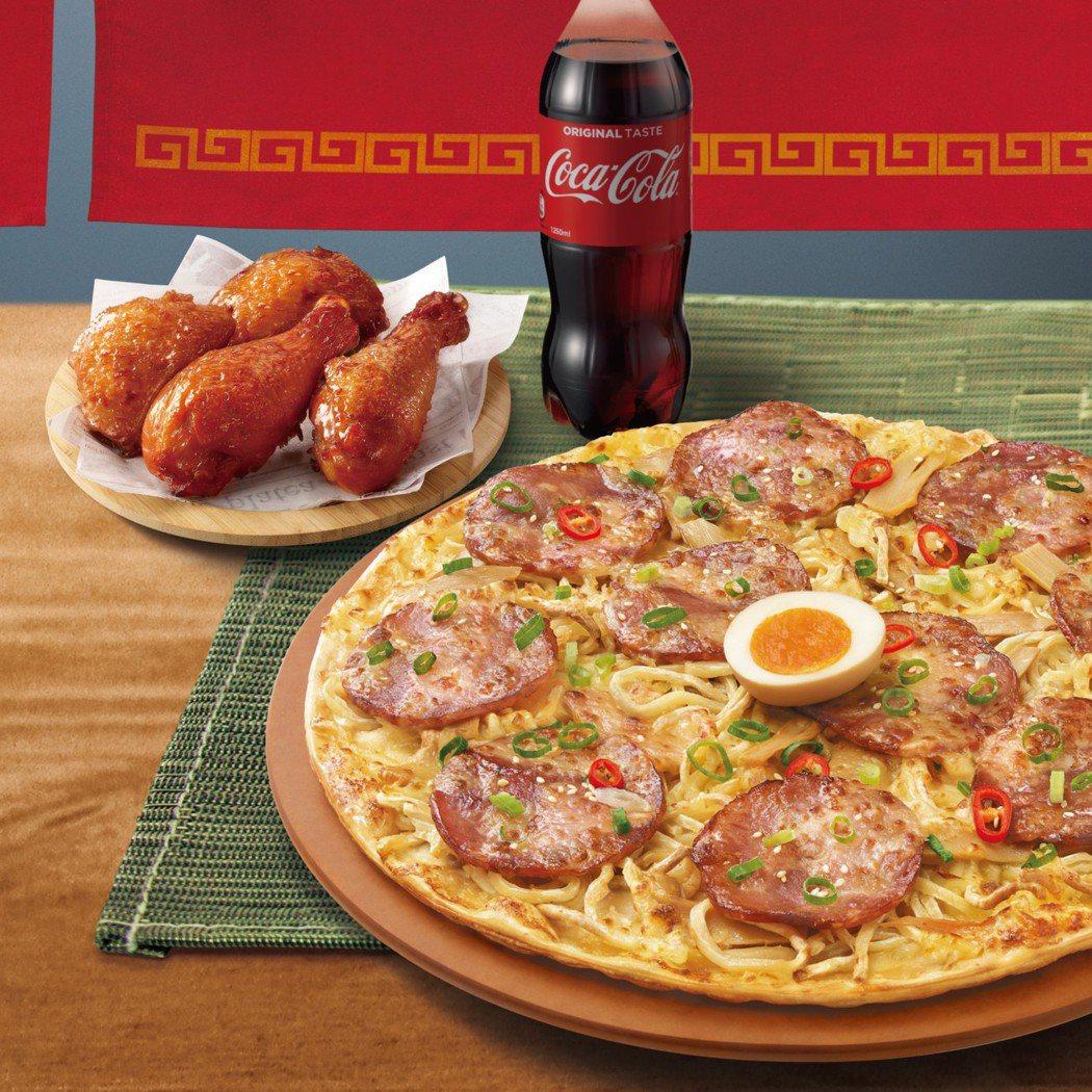 今夏最新「一口入魂拉麵比薩套餐」,消費再拿1,500~2,100元的商品兌換券。...