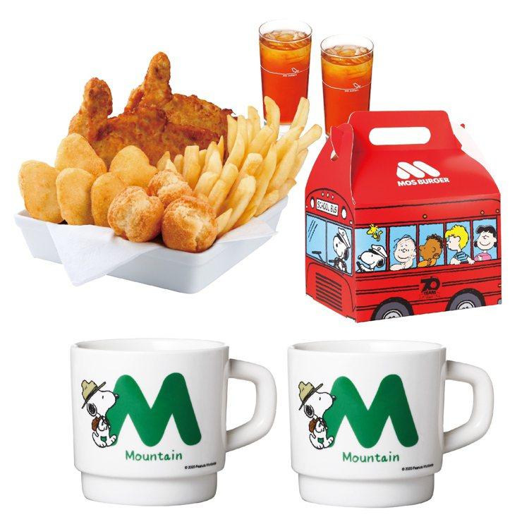 摩斯漢堡7/15起推出「夏日感恩季」活動,圖為夏日感恩季點心盒。圖/摩斯漢堡提供
