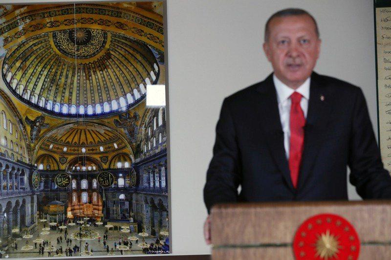 土耳其總統厄多安10日發表電視談話,宣布將聖索菲亞大教堂改回清真寺。  路透