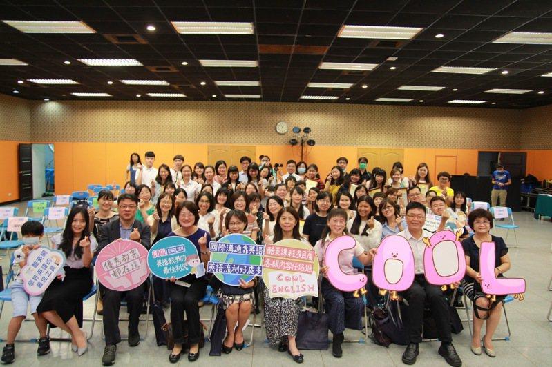 教育部架設「Cool English線上英語學習平台」,啟用至今已超過38萬人註冊、逾1100萬人次使用,今天舉行教案徵選頒獎典禮及分享會。圖/國教署提供