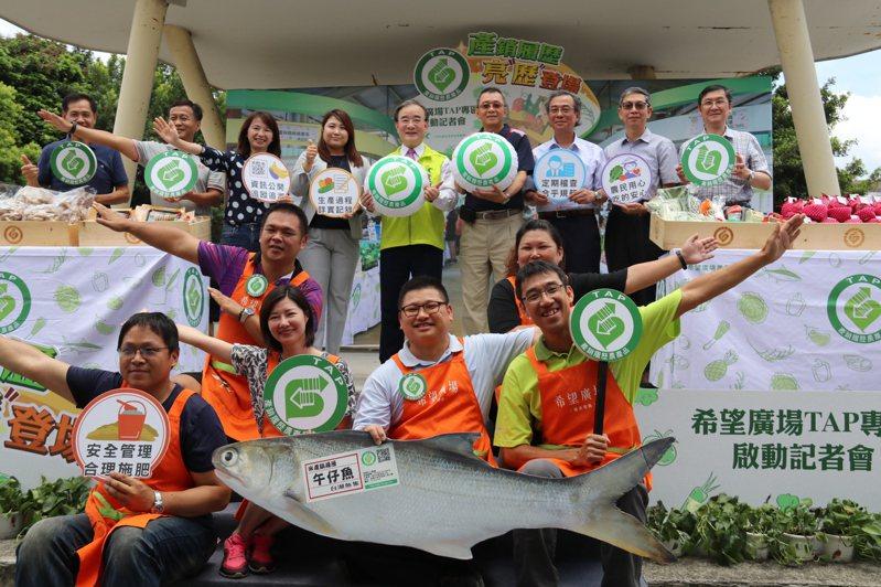 台北希望廣場產銷履歷專區啟用,農委會邀農民一起亮出產銷履歷。圖/農糧署提供