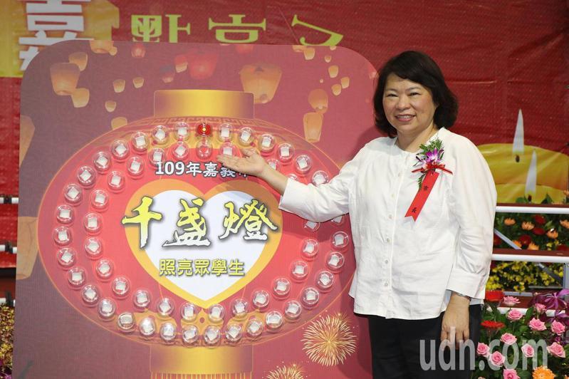 嘉義市長黃敏惠代表點亮第一盞愛心燈。記者卜敏正/攝影