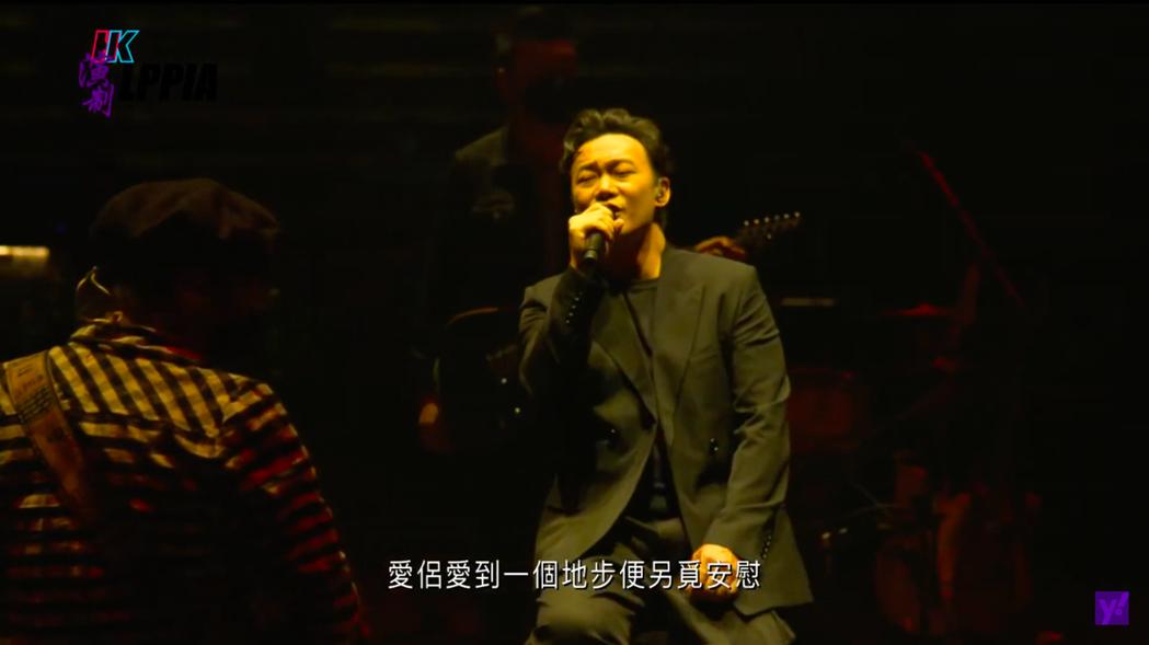 陳奕迅清晨、傍晚線上開唱,為公益獻聲。圖/摘自YouTube