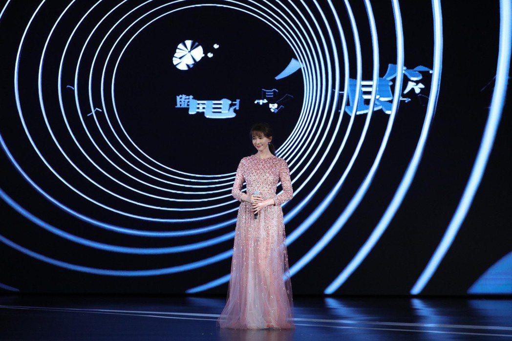 林志玲驚喜現身台北電影獎頒獎典禮擔任引言人,感性喊話「讓我們繼續前進」。圖/台北...