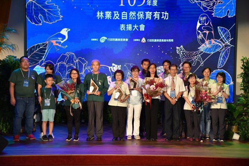 林務局舉行「109年度林業及自然保育有功表揚大會」,肯定在崗位上為台灣林業及生態環境長年付出的人士,共15人和三個單位獲獎。圖/林務局提供
