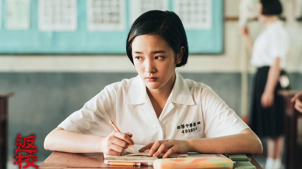 王淨以「返校」成為本屆台北電影獎最佳女主角。圖/牽猴子提供