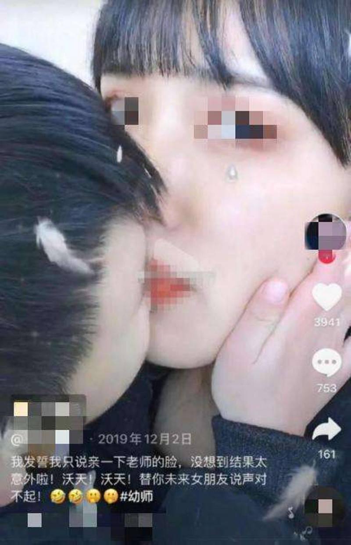 網紅女幼兒園教師上傳親吻男童的影片,在微博引起爭議。圖/微博