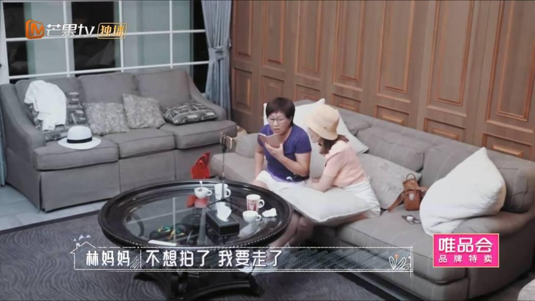 林志穎媽媽與媳婦陳若儀聯手惡整林志穎。 圖/擷自芒果tv