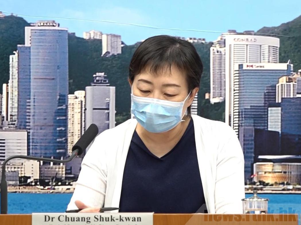 香港新增28例確診,專家張竹君形容全港已爆發。(取自官方香港電台)
