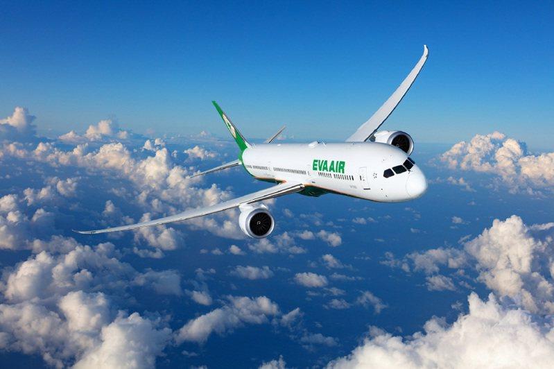 長榮航空今年再度獲得美國著名旅遊雜誌Travel+Leisure肯定,評選為2020全球最佳國際線航空公司第四名。圖/長榮航空提供