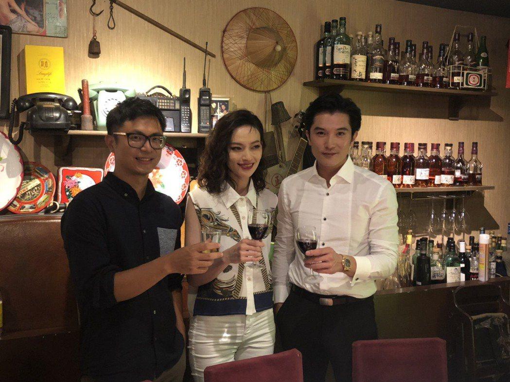 導演高炳權、姚以緹、邱澤。記者陳建嘉/攝影(  ※ 提醒您:禁止酒駕 飲酒過量有