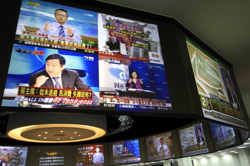 電視談話性節目的多元言論,彼此見解分歧很大。這種異中求同,就是台灣的言論自由。圖/聯合報系資料照片