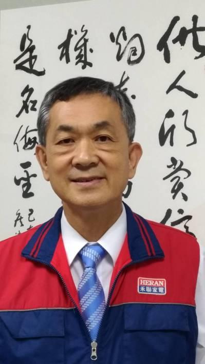 禾聯碩總經理林欽宏。記者張義宮/攝影