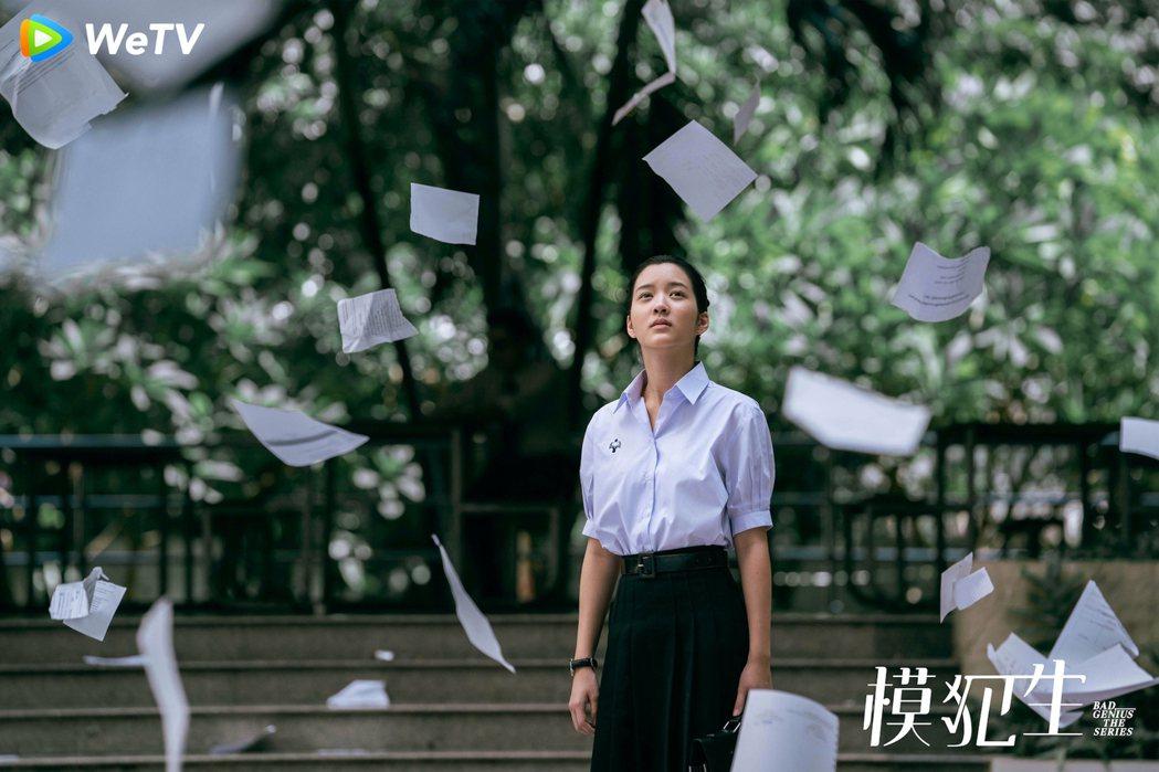 泰女團BNK48 Juné出演電視劇「模犯生」女主角「小琳」。圖/WeTV提供