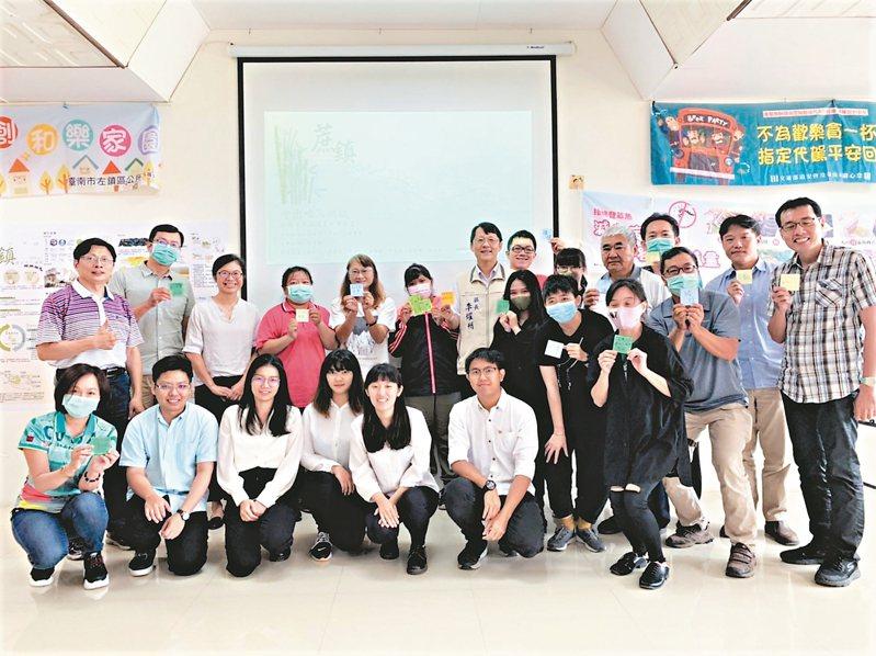 台南左鎮人口流失嚴重,成大等學生投入地方資源調查,提供未來發展的可能性。 記者吳淑玲/攝影