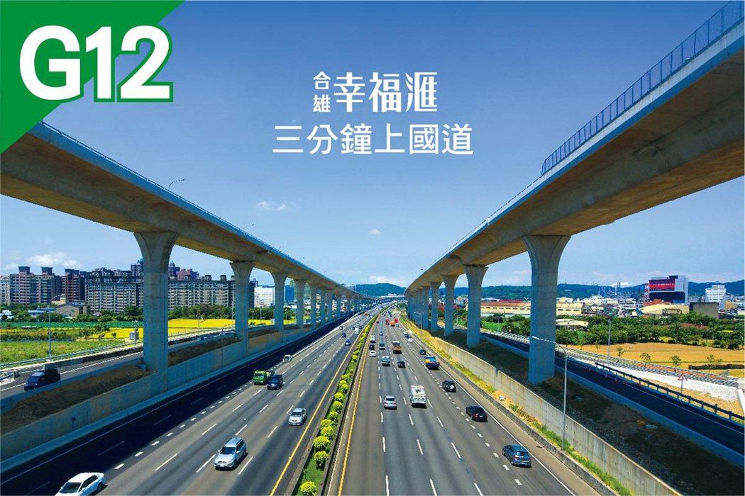 圖/霞飛廣告股份有限公司 提供