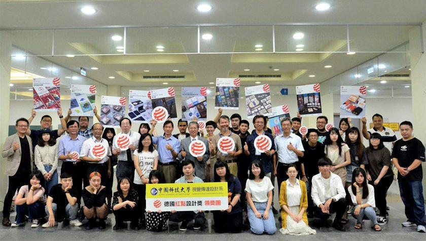 中國科大在2019年德國紅點品牌暨傳達設計大獎排名為全國第一。 校方/提供