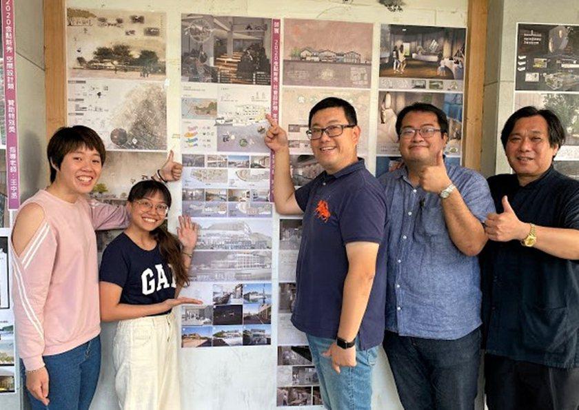中國科大室內設計系「泊島」學生團隊於2020新一代金點設計大賽競賽中,獲金點設計...