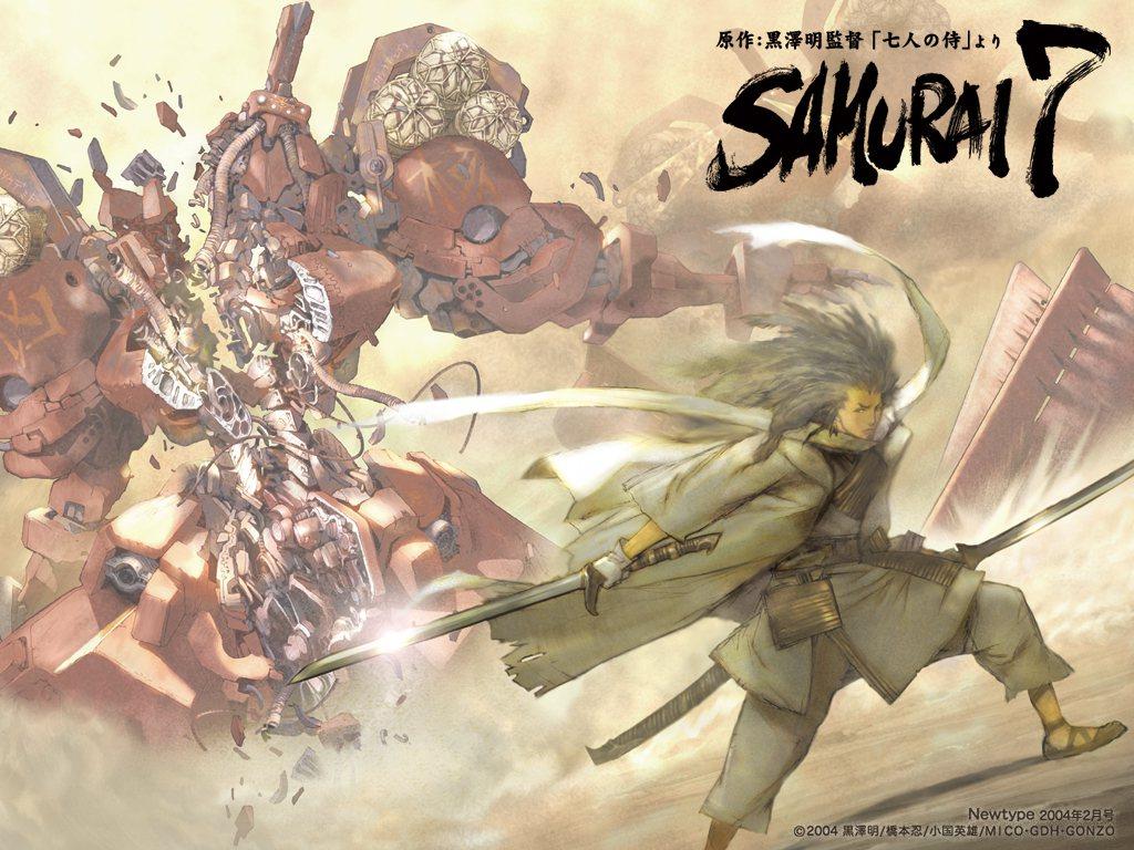 動畫《七武士》 圖:GONZO