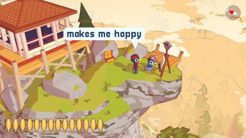你快乐吗? 我很开心。