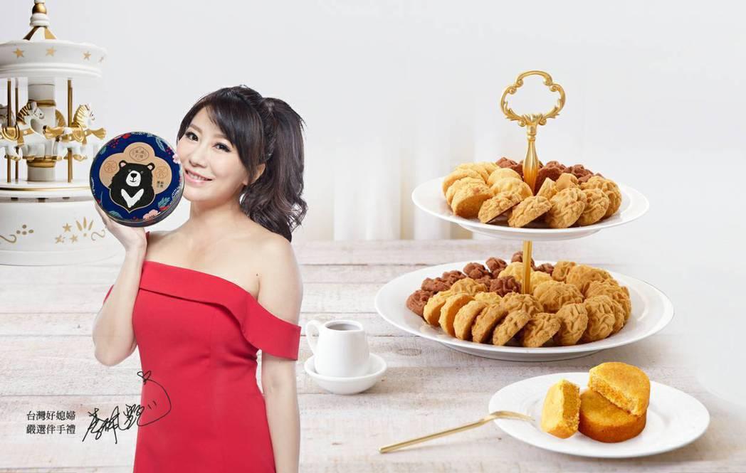 台灣曲奇餅乾領導品牌「鴻鼎菓子」不但受到消費市場青睞,年銷售量達10座101的高...