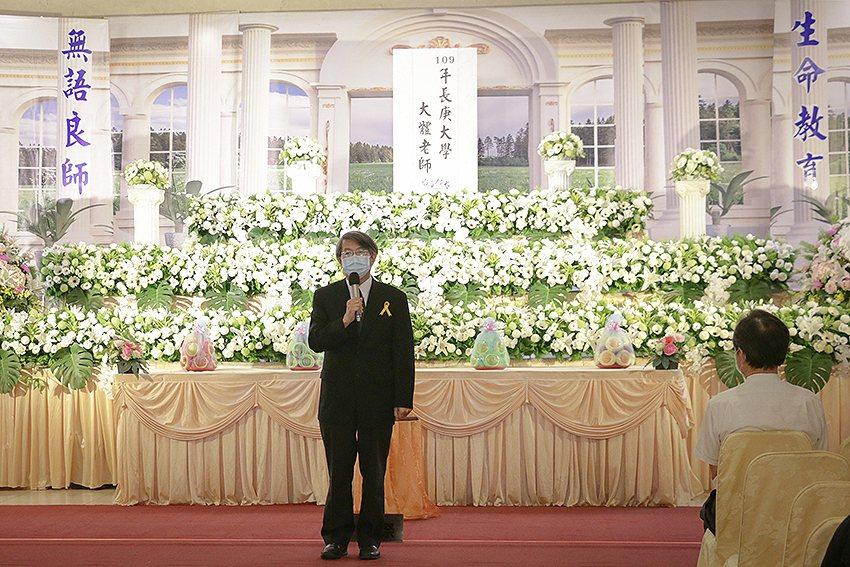 長庚大學院長楊智偉代表校方致詞。 長庚大學/提供