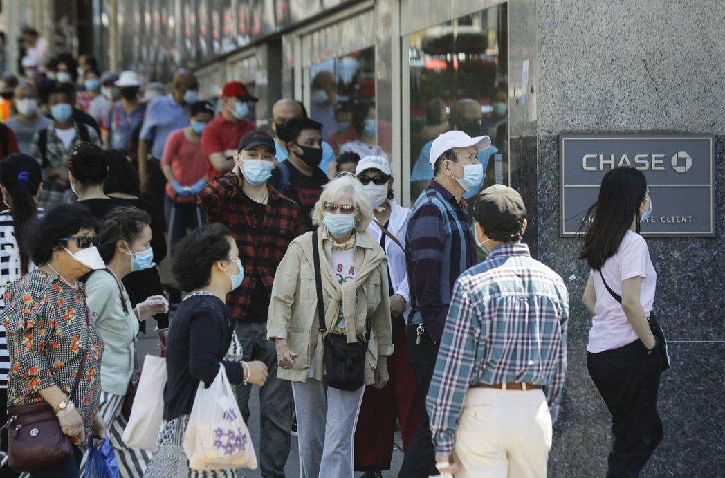 紐約市12日通報零確診、零死亡,為爆發疫情以來首見「+0」。 (美聯社)