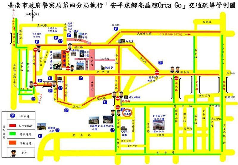 虎鯨造型藝術活動,7月15日起在台南安平登場,市警四分局規畫交通疏導。圖/台南市警四分局提供