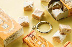 超甜童年回憶再現 森永牛奶糖造型悠遊卡今11時起於4大超商預購