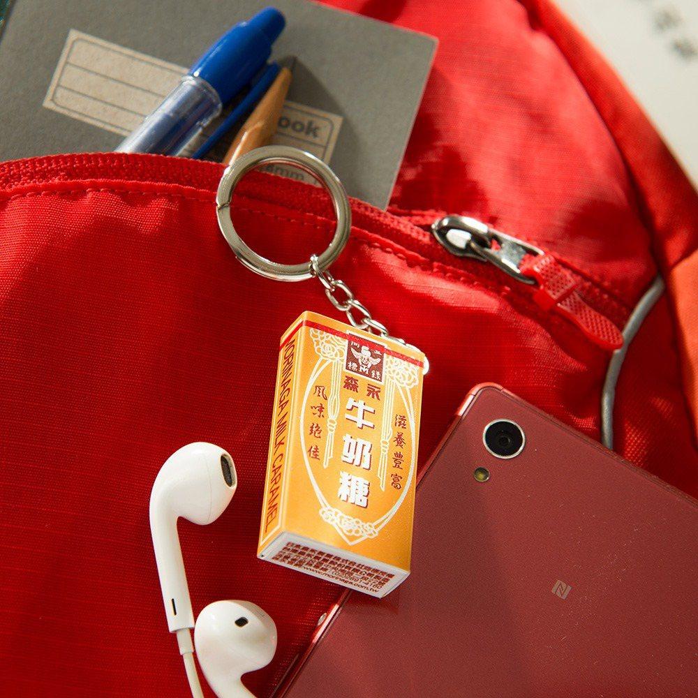 森永牛奶糖3D造型悠遊卡將實品等比例縮小,100%仿真,搭配鑰匙圈吊飾,更方便攜...