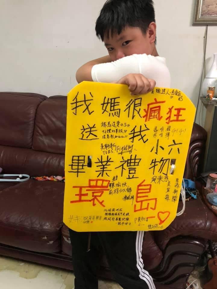 吳姓媽媽開心地在臉書「我是三重人」貼出兒子拿著看板的帥氣照片,宣告環島成功。圖/翻攝自我是三重人