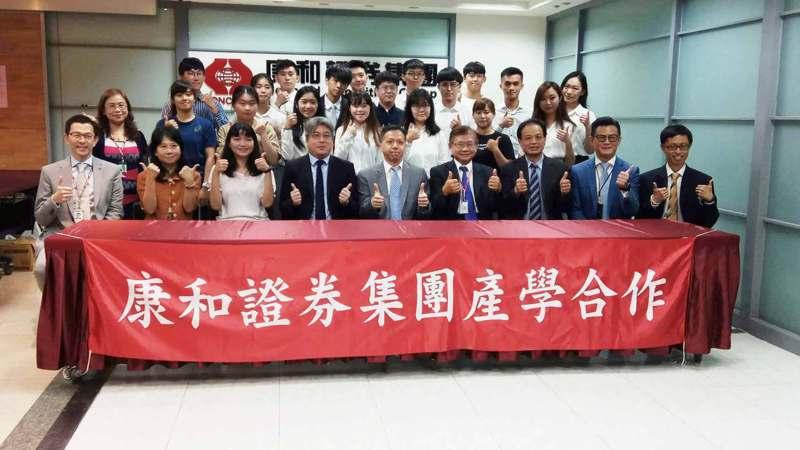 康和證券集團董事長鄭大宇(左五)期勉學子利用產學合作超前布署自己的職涯發展。圖/康和證券提供