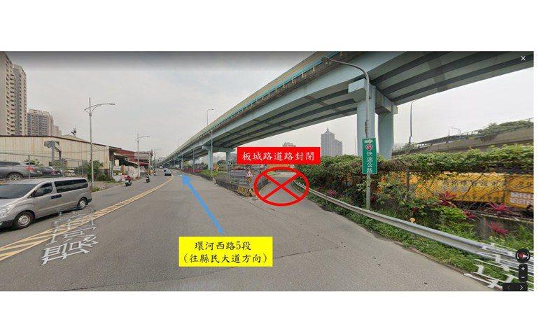 市府為配合台65線新增匝道工程,先行封閉板城路部分路段進行道路優化工程等工程。圖/新北市工務局提供