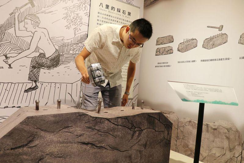 民眾可動手體驗曾經興盛一時的觀音山打石產業。圖/十三行博物館提供