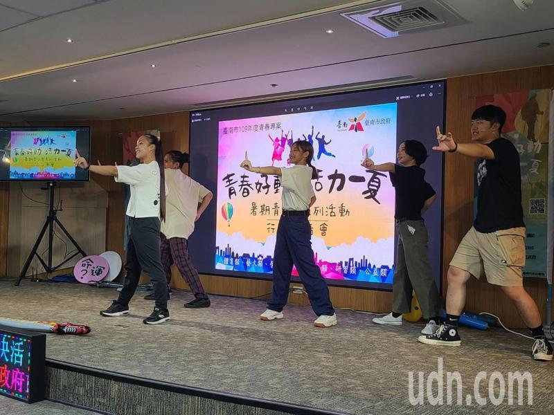 新生代舞蹈團帶來精彩舞蹈,為台南市暑假青少年系列活動帶來熱鬧氣氛。記者黃宣翰/攝影