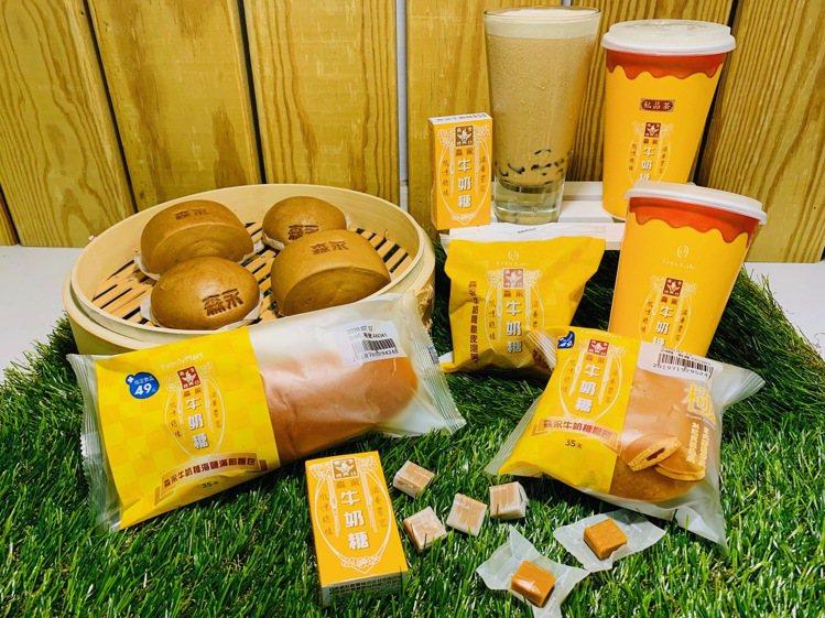 全家便利商店首度和台灣森永製菓股份有限公司合作,以經典森永牛奶糖口味聯手開發推出...