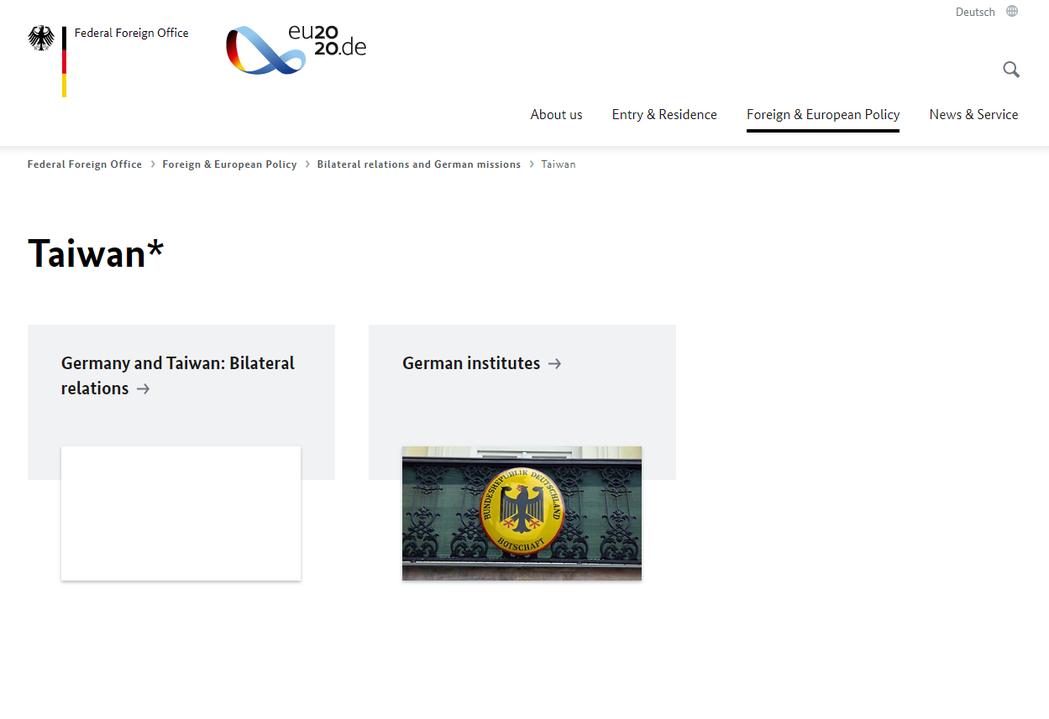 德國外交部官網上搜尋Taiwan,卻不見我國國旗。德國外交部官網、記者蔡佩芳/翻...