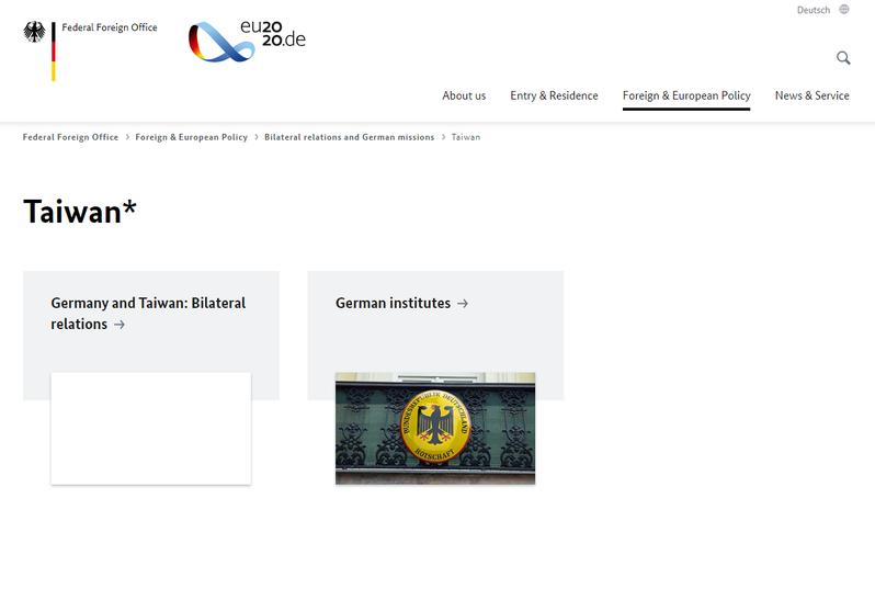 德國外交部官網上搜尋Taiwan,卻不見我國國旗。圖為德國外交部官網、記者蔡佩芳/翻攝