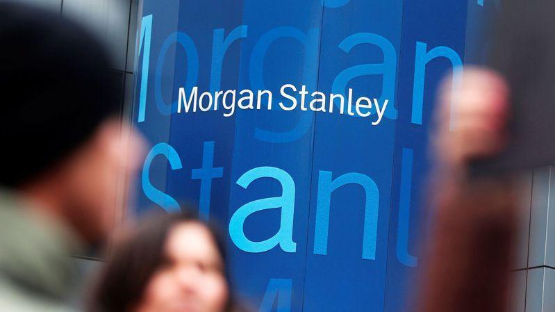 摩根士丹利宣布終止在台自營業務。 路透
