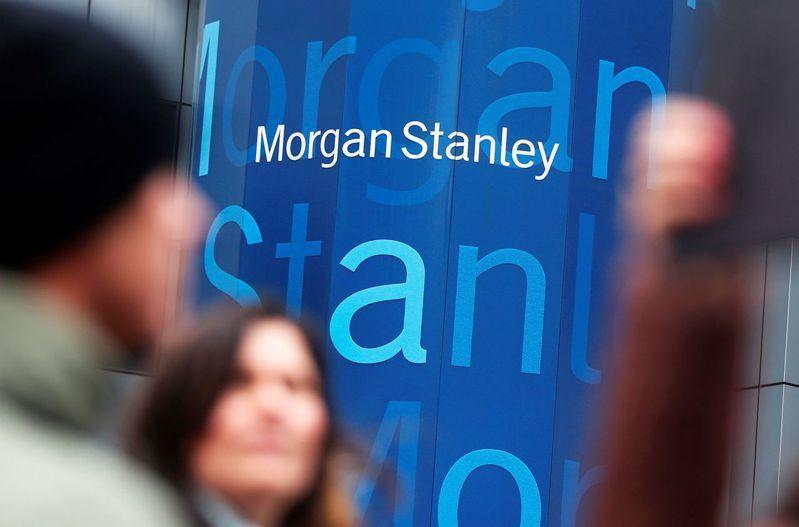摩根士丹利宣布終止在台自營業務。路透