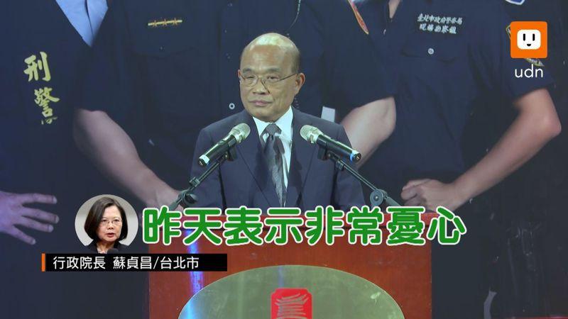 行政院長蘇貞昌上午出席警政署「警察防疫尖兵」表揚活動,致詞時表示,最近治安事件比較多,「蔡總統昨天表示非常憂心,我感到很難過」。記者顏凱勗/攝影