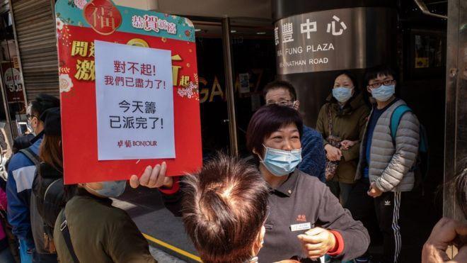 香港13日新增52例新冠肺炎確診病例,累計確診1522例。(圖/取自BBC中文網...