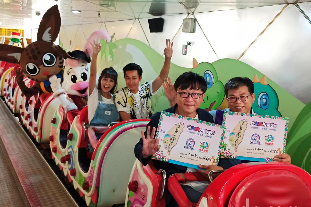 CP值破表!雲林、台南2樂園推互惠聯票 搶攻國旅商機