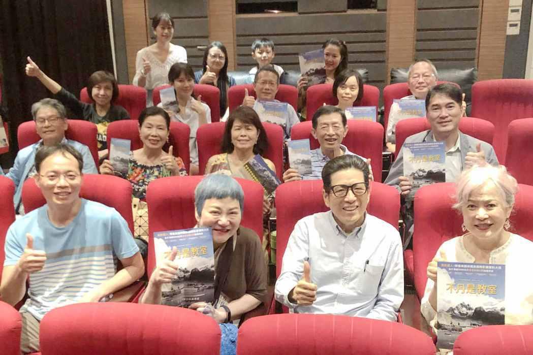 「不丹是教室」試片吸引許多名人來看。圖/海鵬提供