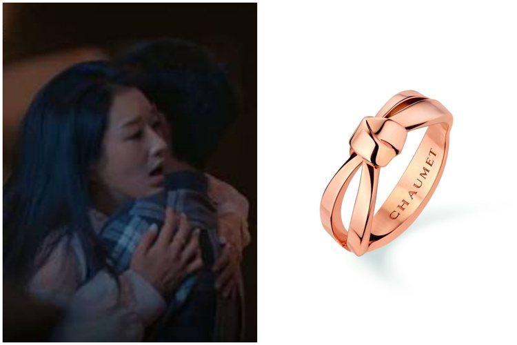徐睿知於《雖然是精神病但沒關係》劇中配戴CHAUMET珠寶。圖/擷取自TVN、C...