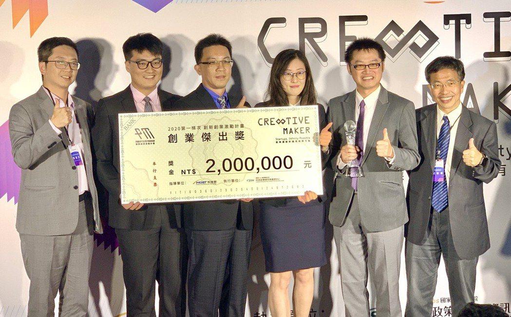 晶易求精等得獎團隊,獲得企業贊助的100萬元創業基金,與科技部100萬元獎勵金。...