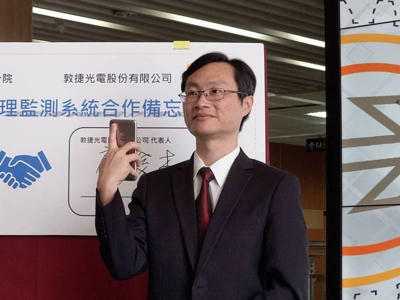 敦泰財務長暨敦捷光電董事長廖俊杰。記者鐘惠玲╱攝影