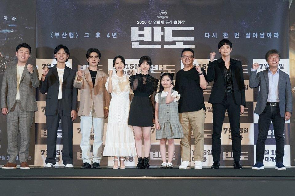2集跨夜!「屍速2」全球首映在台灣 姜棟元造型成焦點