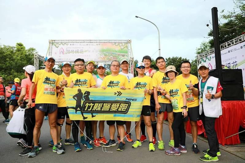 新竹縣員警在2015年組成「竹縣警愛跑」社團,號召警界同仁一起跑出健康。圖/竹縣警愛跑提供